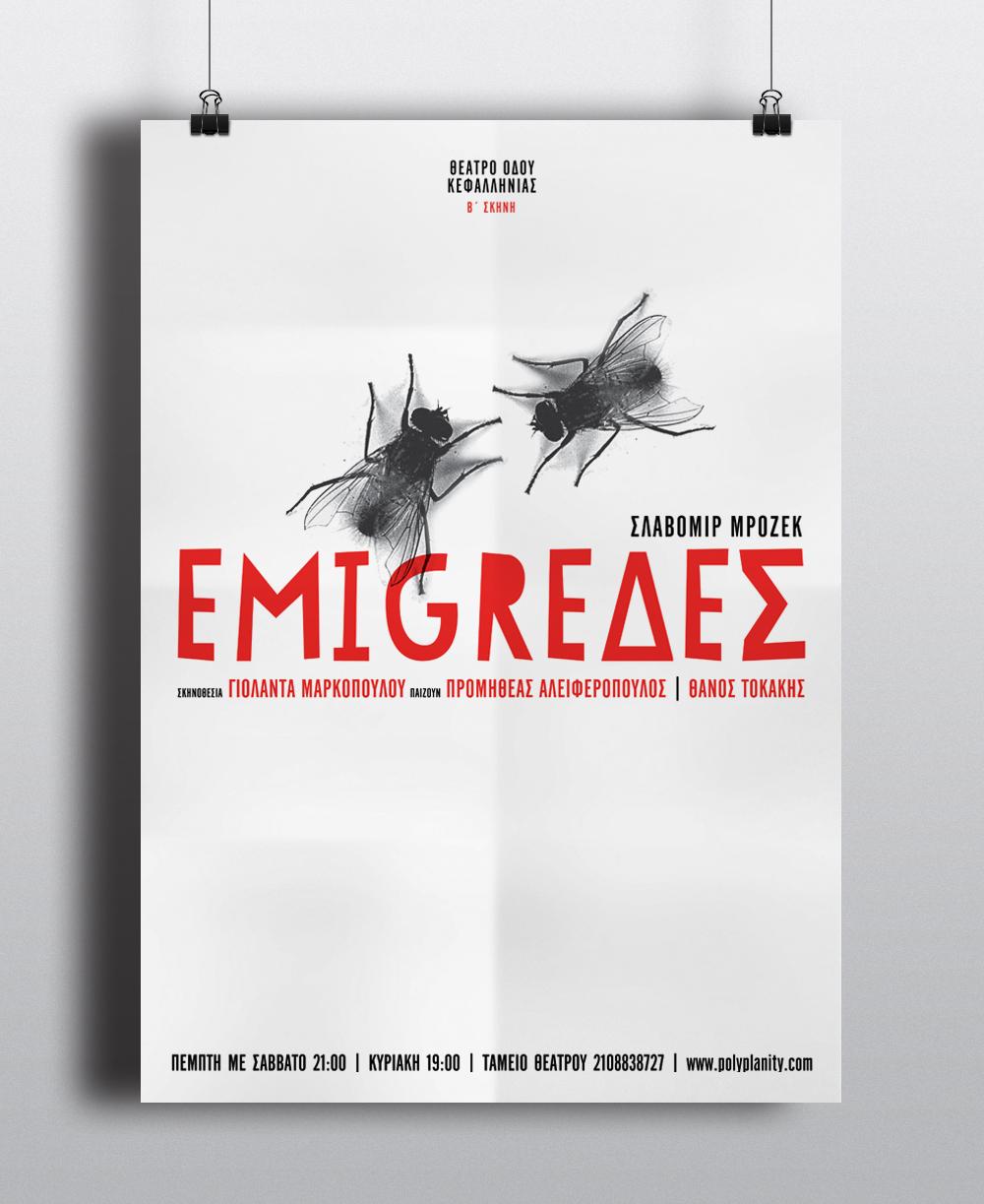 EMIGREDES