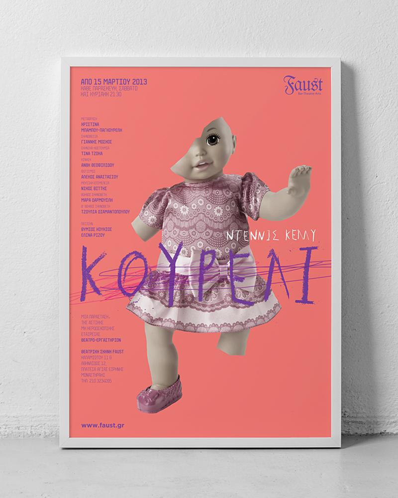KOYRELI_POSTER_C