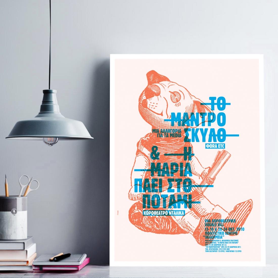 madro_insta