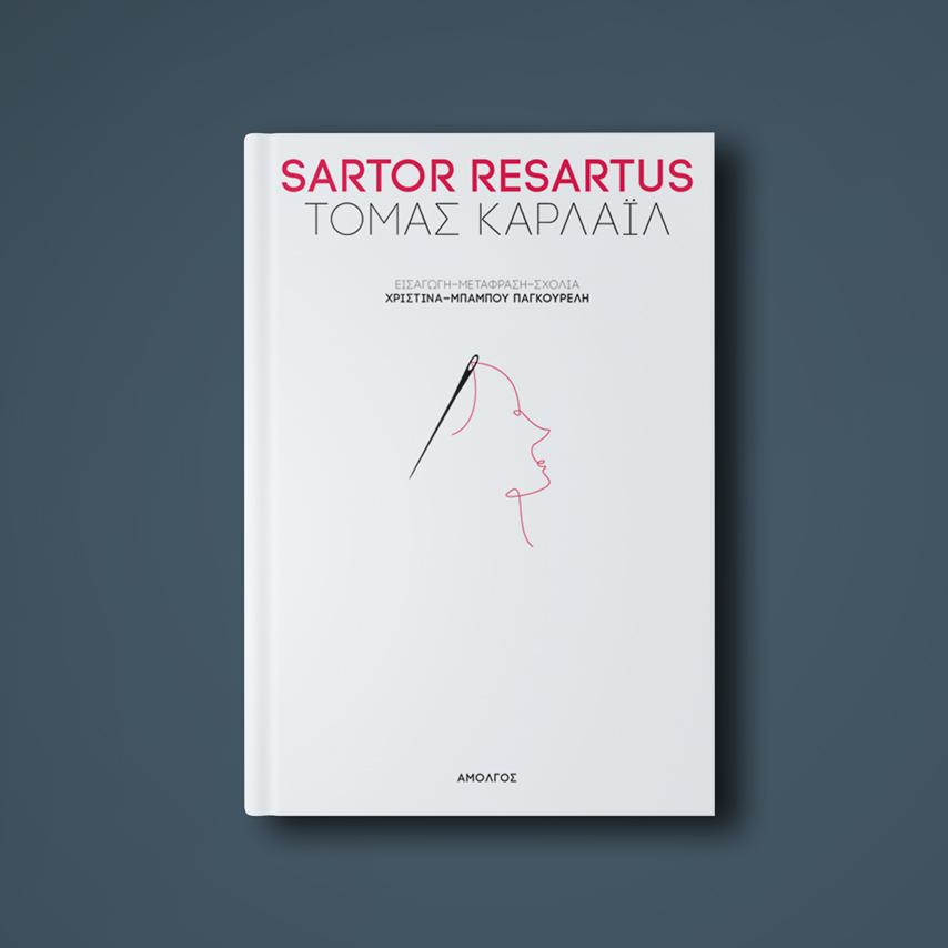 SARTOR_MOCKUP_FINAL_INSTA
