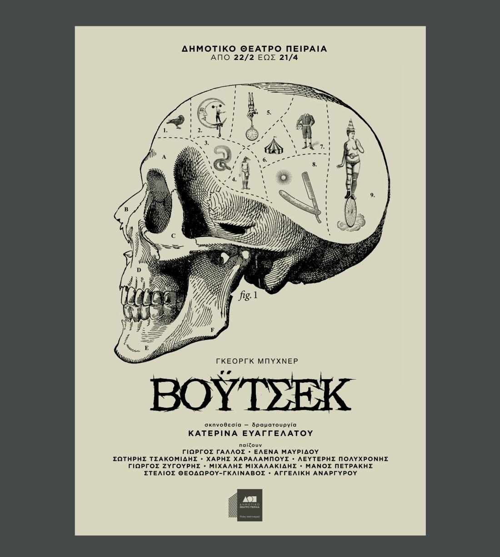 BOYTSEK_INSTA_OK2